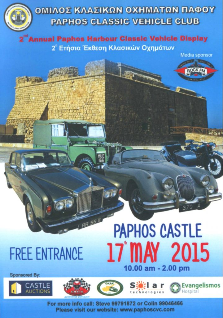 paphos_classic_vehicle_club