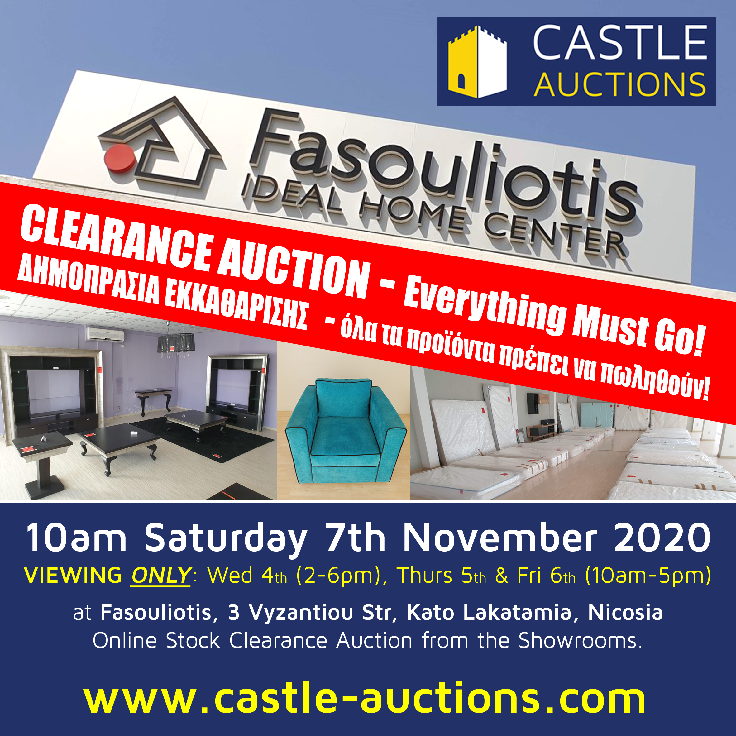 Coming Soon – Fasouliotis Stock Clearance Auction!